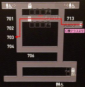 C棟7階見取図